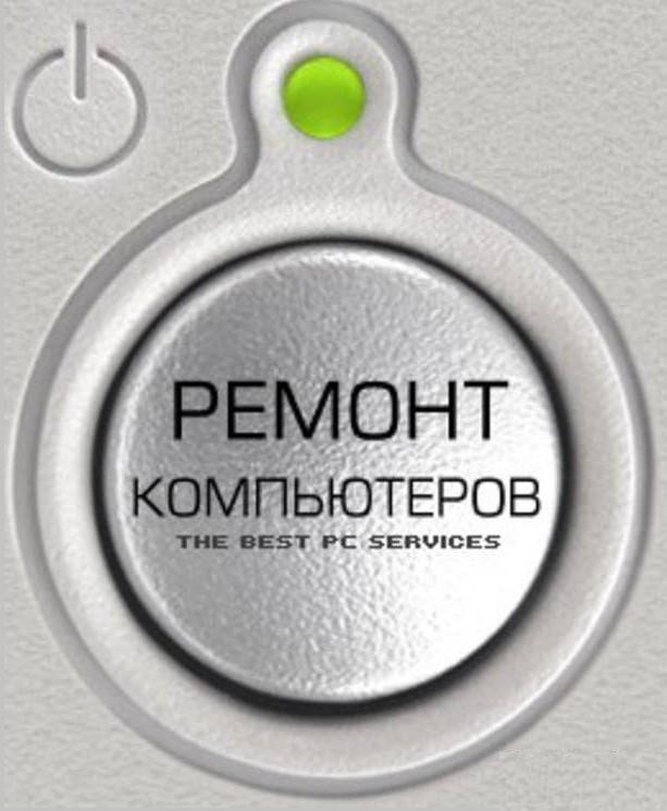 Сайт для компьютерного сервиса в Зеленогорске