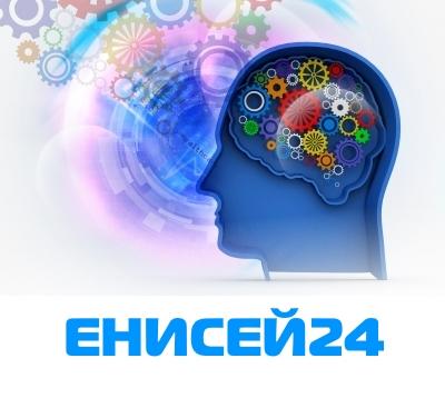 Создание сайта для реабилитационного центра красноярска