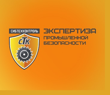 Сайт-каталог для НТЦ СИБТЕХКОНТРОЛЬ