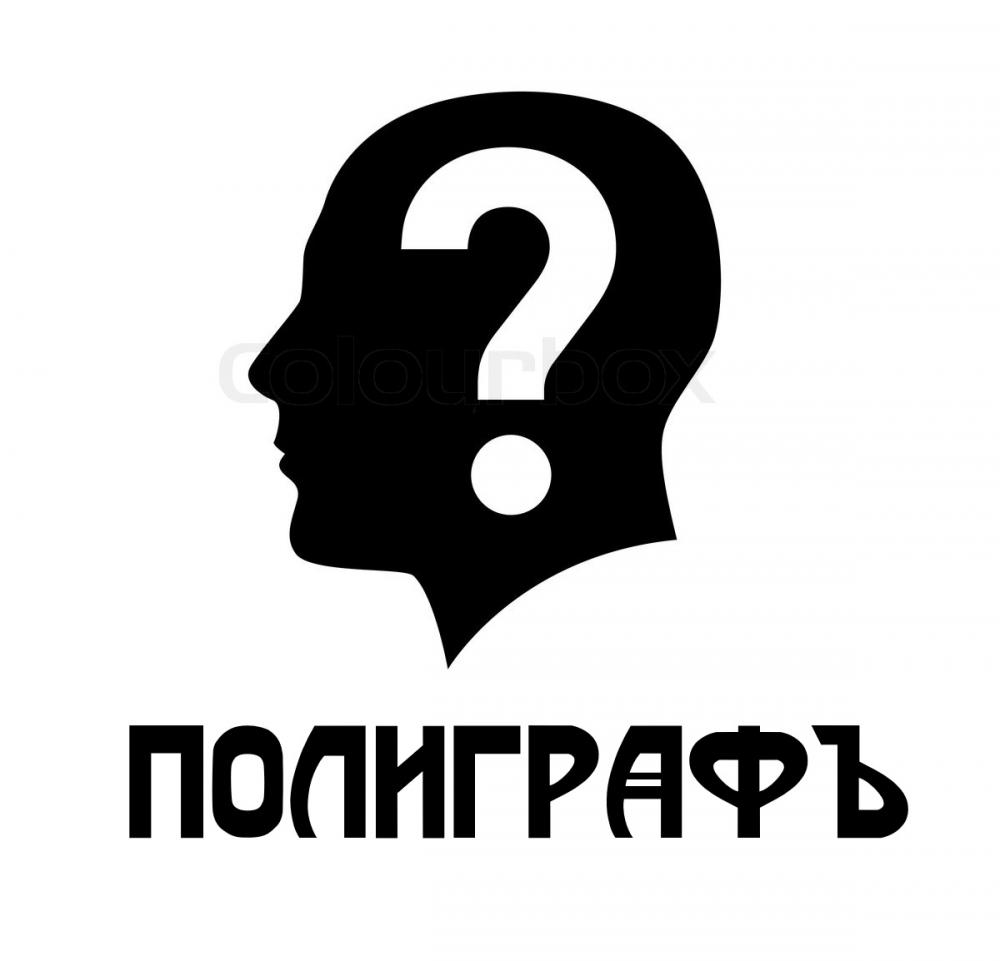 Корпоративный сайт для Студии ПолиграфЪ