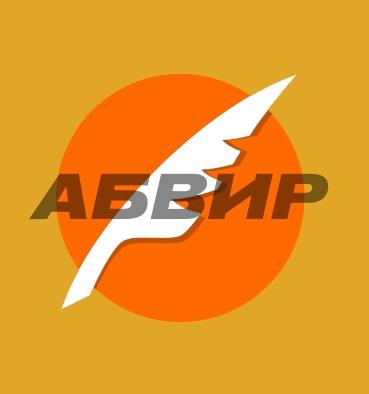 Корпоративный сайт фирмы Абвир